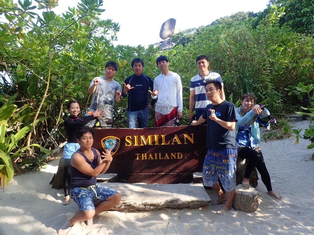シミラン諸島8番目!