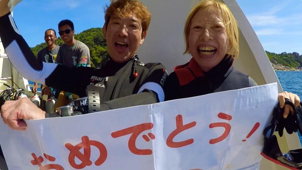 100本記念達成!@スリーツリーズ/シミラン諸島No.9
