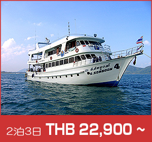 HOBO-YA SIMILAN/ANDAMAN SHORT CRUISE